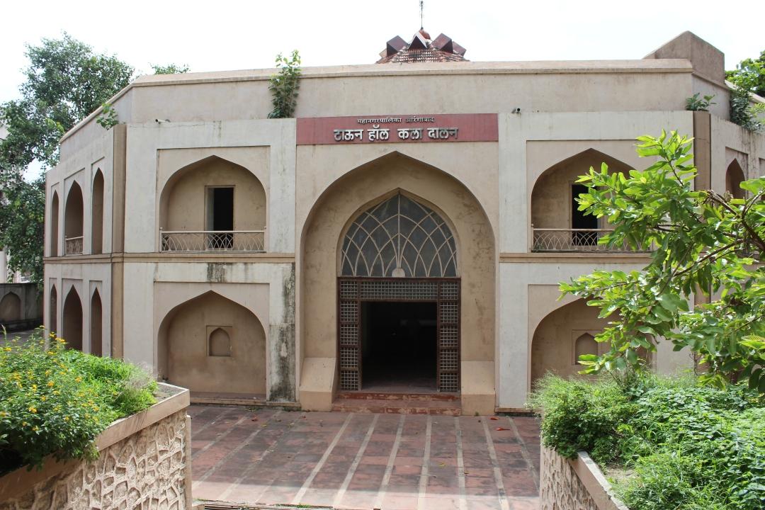 Town Hall à Aurangabad en Inde